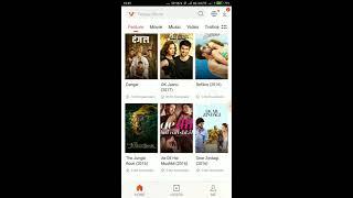 डाउनलोड करें HD मूवी अपने मोबाइल में (How to download free movies on Android phone)