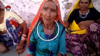 मारवाड़ की 102 साल की बुजुर्ग महिला की comedy देखते रह जावोगे|| Desi Rajasthani marwadi comedy 2017