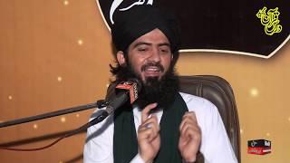 Maa Baap (Waldain) - Islamic Bayan - Allama Maulana Ahmad Raza Qadri Ashrafi