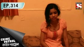 Crime Patrol - ক্রাইম প্যাট্রোল (Bengali) - Ep 314 - Pinjara (Part-2)