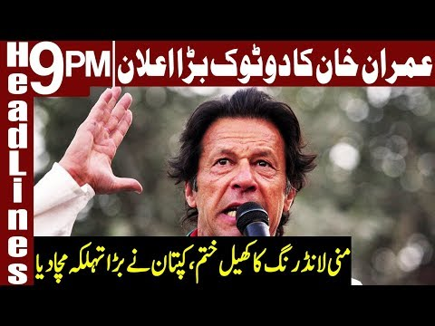 Biggest action against money laundering in country s history Headlines & Bulletin 9 PM 28 Dec 2018