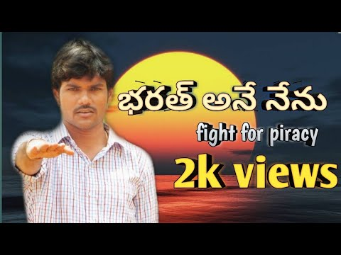 Xxx Mp4 Bharat Ane Nenu Fight For Piracy BAN Ol Movie Site S New Telugu Short Film 2018 3gp Sex