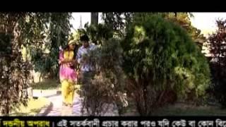 Hazar Bhundhu China Sokhe-Banga Song-Munir Khan.