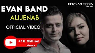 Evan Band - Alijenab - Official Video ( ایوان بند - عالیجناب - ویدیو )