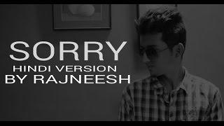 Justin Bieber - Sorry (Unplugged Hindi Version) - Rajneesh Patel Cover