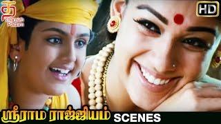 Sri Rama Rajyam Tamil Movie Scenes | Master Pavan Makes Nayanthara Happy | Balakrishna | Ilayaraja