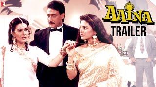 Aaina | Official Trailer | Jackie Shroff | Juhi Chawla | Amrita Singh