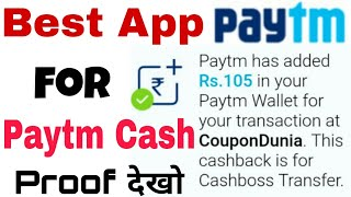 Make Rs1500 free Paytm cash with new App||unlimited earn money payment proof||money making apps 2018