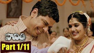 Savitri Movie Parts 1/11   Nara Rohit, Nanditha   2017