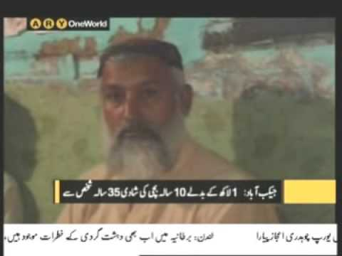 Pakistan Jacobabad10 years old girl married to 45 year old man