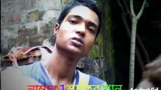 নাম্বার ওয়ান শাকিব খান ছবির গান