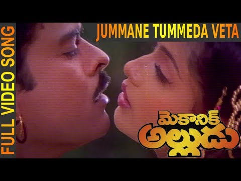 Xxx Mp4 Mechanic Alludu Jhummani Tummeda Song 3gp Sex