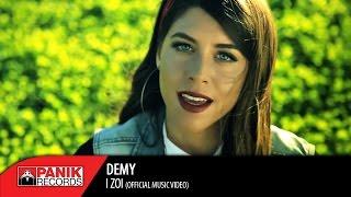 Demy - Η Ζωή (Το πιο όμορφο τραγούδι) | Official Music Video