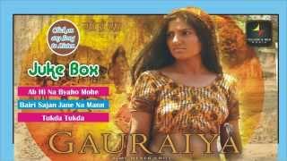 Gauraiya | Movie Full Songs | Audio Jukebox | Jyotsana Rajoria, Pamela Jain