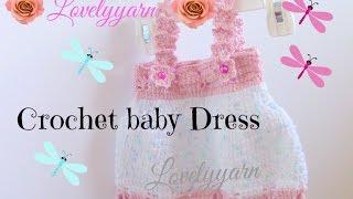 crochet baby dress 1 โครเชต์ชุดเด็ก ชุดที่ 1