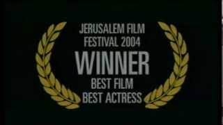 Or (2004) Trailer