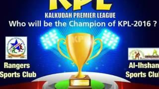 New star sports club. T20 cricket 2016 kpl final valaichchenei