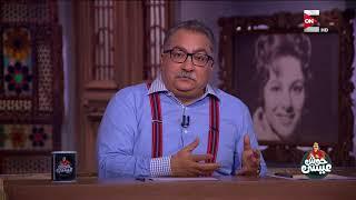 حوش عيسى - إبراهيم عيسى يوضح الفرق بين التاريخ والسيرة الشعبية