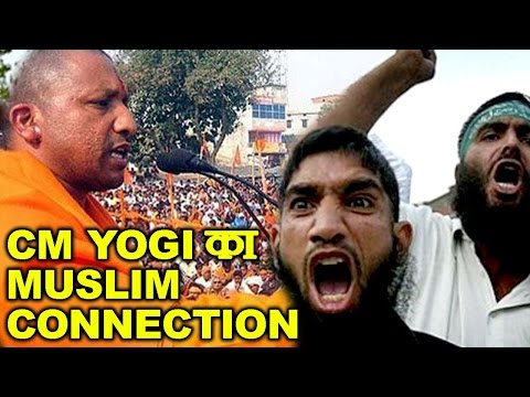 Xxx Mp4 UP CM Yogi Adityanath Muslim Connection 3gp Sex