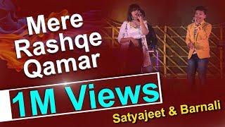 Mere Raske Kamar - Barnali & Satyajit - Hindi Superhit