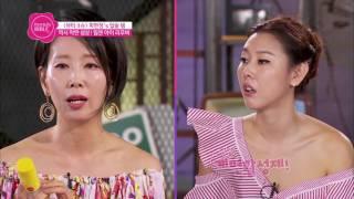 뷰티바이블 2017 - 피현정, 립앤 아이 리무버로 얼굴 전체를 지운다?. 20170527