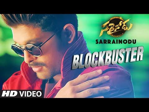 Sarrainodu Video Songs | Blockbuster Video Song | Allu Arjun, Rakul Preet | SS Thaman