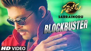 Sarrainodu Songs | Blockbuster Video Song | Allu Arjun, Rakul Preet | SS Thaman