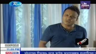 Premik Ami Beiman Funny Natok