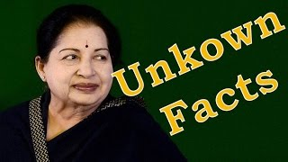 10  things about Jayalalitha that you might have never known!
