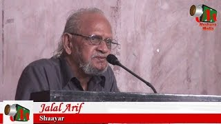 Jalal Arif, Hyderabad Mushaira, 5/11/2016, Con. ARIF SAIFI, Mushaira Media