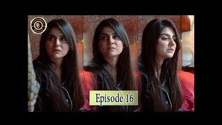 Teri Raza Episode 16 - 19th Oct 2017 - Sanam Baloch & Shehroz Sabzwari - Top Pakistani Drama