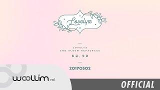 러블리즈(Lovelyz) 2nd Album Repackage