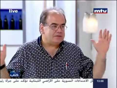 مروان ابي عاد كتاب حروب صغيرة لسلام كبير MTV