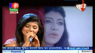 Pran Bondhua Arfin Rumey And Sheniz  Live Perfomance In Banglavision Tv 2016 Arfin Rumey Official