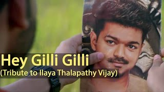 Hey Gilli Gilli (Tribute to Ilaya Thalapathy Vijay) - Moondru Rasigargal | Video Song