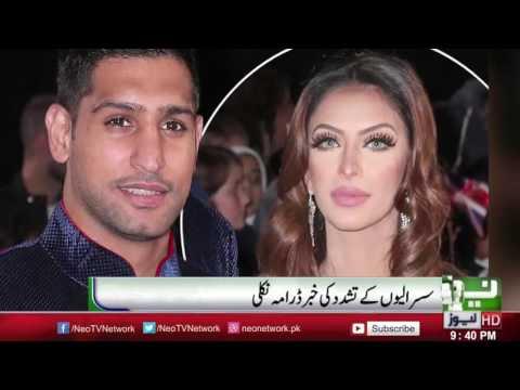 Xxx Mp4 Amir Khan Boxer Wife Funny Scandel On Social Media Caught Pak News 3gp Sex