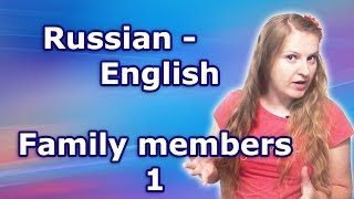 Download #53 Russian family members - мама, папа, брат, сестра - mother, father, sister, brother 3Gp Mp4