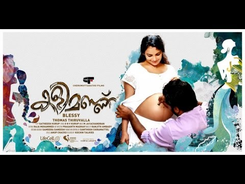 kalimannu exclusive delivery scene