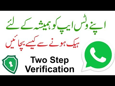 How to Check If My Whatsapp is Hacked? | Protect Your Whatsapp From Hackers Forever