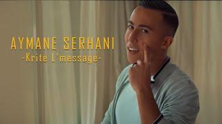 Aymane Serhani - Krite L