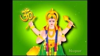 Budha Ashtottara Shatanamavali - 108 Times | Popular Sanskrit Devotional Chant | Bhakti Songs