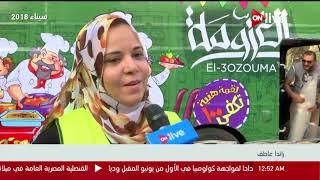 حافلة العزومة تنتقل بين أحياء القاهرة الكبرى لتوزيع شنط رمضان