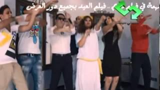 فيفى عبده وادورد - انا عندى شعرة  فيلم مهمه فى فيلم قديم
