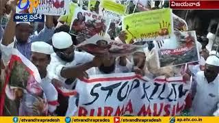 Stop Brahma Muslims killing | Rally At vijayawada
