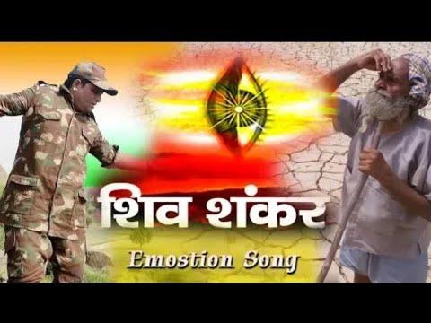 Xxx Mp4 Raju Punjabi Haryanvi Song 2018 Official Video Anjali Raghav Z Bhole Baba Songs 2018 3gp Sex