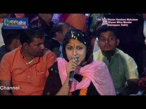 Xxx Mp4 Madhavi Sharma Bhajan Sawari Surat Pe Mohan Dil Diwana Ho Gaya Shyam Kirtan Bhajan Simran 3gp Sex