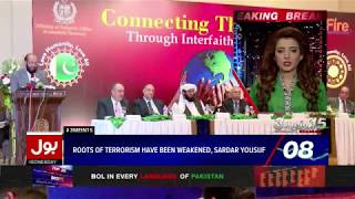 BOL TODAY LATEST UPDATE NEWS LIVE ENGLISH   24-5-17
