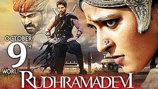 'Rudhramadevi' New Trailer | Anushka, Allu Arjun, Rana | Review | #LehrenTurns29