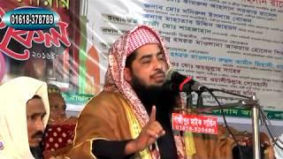 এই ওয়াজ শুনেই দেখুন আপনার হৃদয় নরম হবেই ইনশাহআল্লাহ্ ।  Eliasur Rahman Zihadi bangla waz 2017