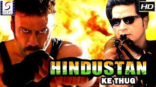 Hindustan Ke Thug - Dubbed Hindi Movies 2018 Full Movie HD l Jackie Shroff ,Vishwajeet